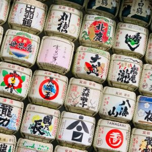Japan Gift Ideas